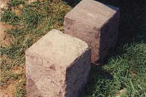 Two square cut stones