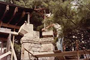 Assembly of new stone pillar